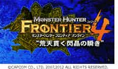 ©CAPCOM CO., LTD. 2007,2012 ALL RIGHTS RESERVED.